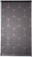 Готовые рулонные шторы 1300*1500 Ткань Эмир Шоколад, фото 1