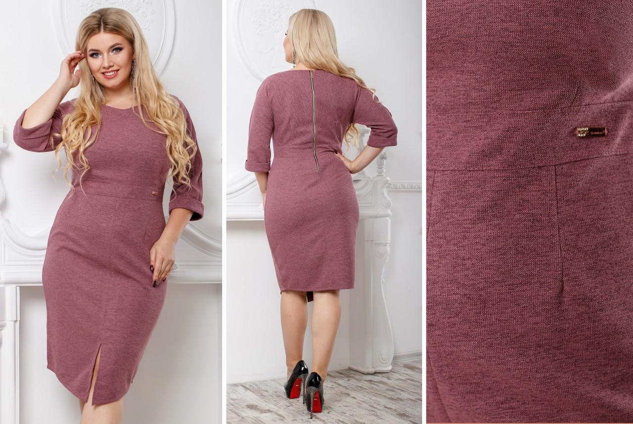 Платье большого размера / ангора с люрексной нитью / Украина 31-18038, фото 1