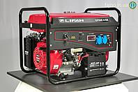 Генератор на метане и бензине Lifan LF5GF-4ES (5,5 кВт)