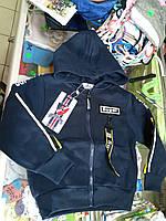 Детский спортивный костюм утепленный  р.98 - 128