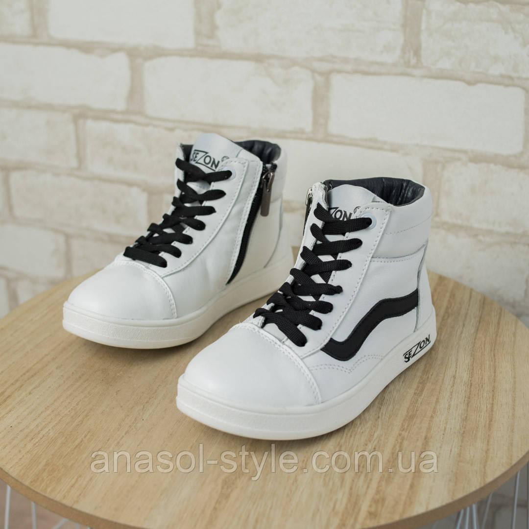 Кроссовки зимние Sezon SAV кожаные подростковые для мальчика белые