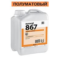 Forbo Eurocol 867 дисперсионный полиуретановый лак для паркета / 5 л