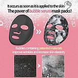 Кислородная маска-серум для лица от черных точек Elizavecca Witch Piggy Hell Pore Black Solution Bubble Serum, фото 5