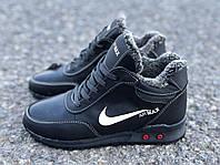 Женские подростковые зимние ботинки Nike Air Max 36р реплика