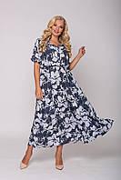 Длинное платье с крупным цветочным принтом большого размера, фото 1
