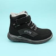 Черные зимние ботинки для мальчика