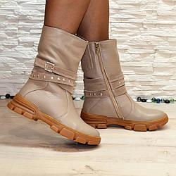 Ботинки кожаные женские  на утолщенной подошве, цвет визон