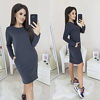 Утепленное платье / трикотаж на флисе / Украина 35-915