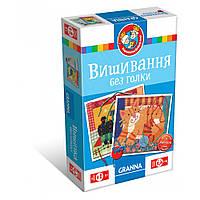 Игра настольная Вышивание без иголки Granna (82289)