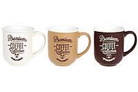 Кружка фарфоровая 380мл Premium Coffee, 3 вида
