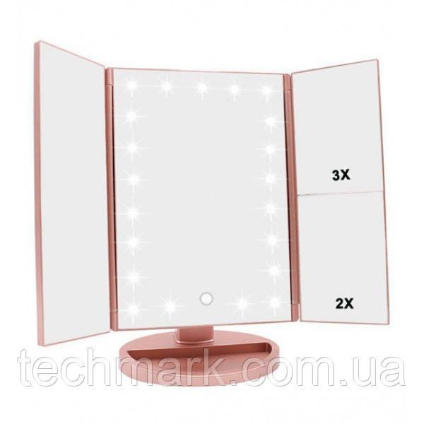 Зеркало 3 в 1 с подсветкой 22 LED  SuperStar mirror с боковими зеркалам розовое