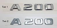 Эмблема надпись багажника Mercedes A200
