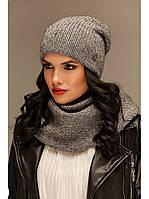 """Комплект шапка и снуд вязаные """"Бриджит"""" серый 906809"""