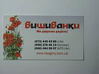 Визитки дизайнерский картон лен 4+0, фото 1