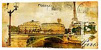 Картина на холсте Декор Карпаты Города 50х100 см (g511)