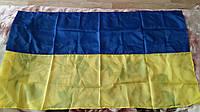 Флаг Украины желто-синий