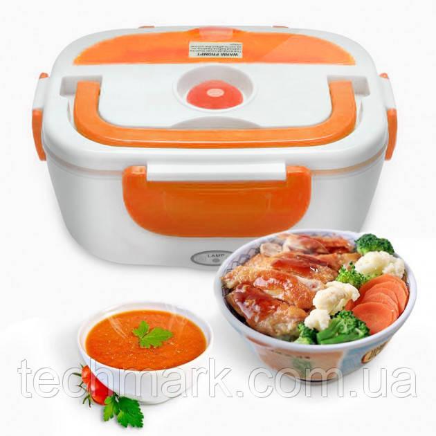 Электрический ланч-бокс для еды Electronic Lunchbox с подогревом 40 Вт Orange