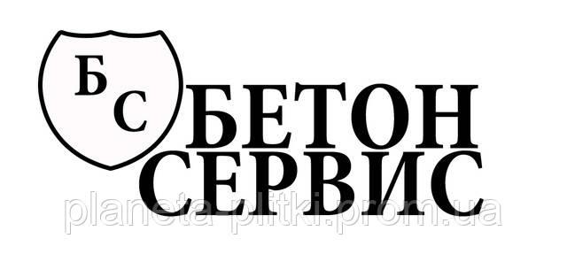 Бетон по хорошим ценам в Киеве с доставкой