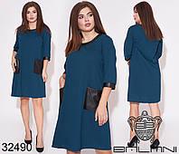 Свободное платье больших размеров. Цвет- зеленый (50-52, 54-56, 58-60 , 62-64)