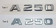 Эмблема надпись багажника Mercedes A250
