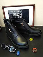 Демисезонные женские ботинки кожаные