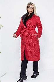 Пальто женское стеганное удлиненное красное Большого размера