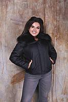 Куртка женская короткая с меховым воротником Черная Большого размера