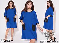 Свободное платье больших размеров. Цвет- синий (50-52, 54-56, 58-60 , 62-64)