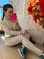 Красивый бежевый костюм со свитером, фото 1