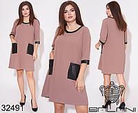 Свободное платье больших размеров. Цвет- бежевый.(50-52, 54-56, 58-60 , 62-64)