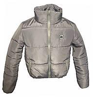 Модная короткая зимняя серая куртка, размеры 42 - 48 БЕЗ СВЕТООТРАЖЕНИЯ