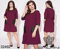 Свободное платье больших размеров. Цвет- бордо.(50-52, 54-56, 58-60 , 62-64)