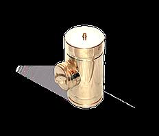 Версия-Люкс (Кривой-Рог) Ревизия одностенная из нержавейки 0,5 мм, диаметр 120мм