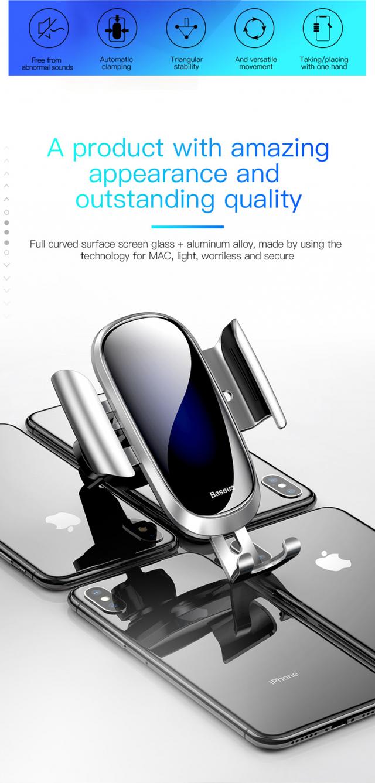 Автомобильный держатель для телефона в дефлектор (вентиляционную решетку) BASEUS Future Gravity Car Mount SUYL-WL01
