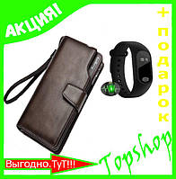 Мужской кошелек Baellerry business + M2 Smart watch