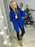 Куртка жіноча чорна синя м'ята бордо бежева сіра, фото 7