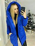 Куртка жіноча чорна синя м'ята бордо бежева сіра, фото 6