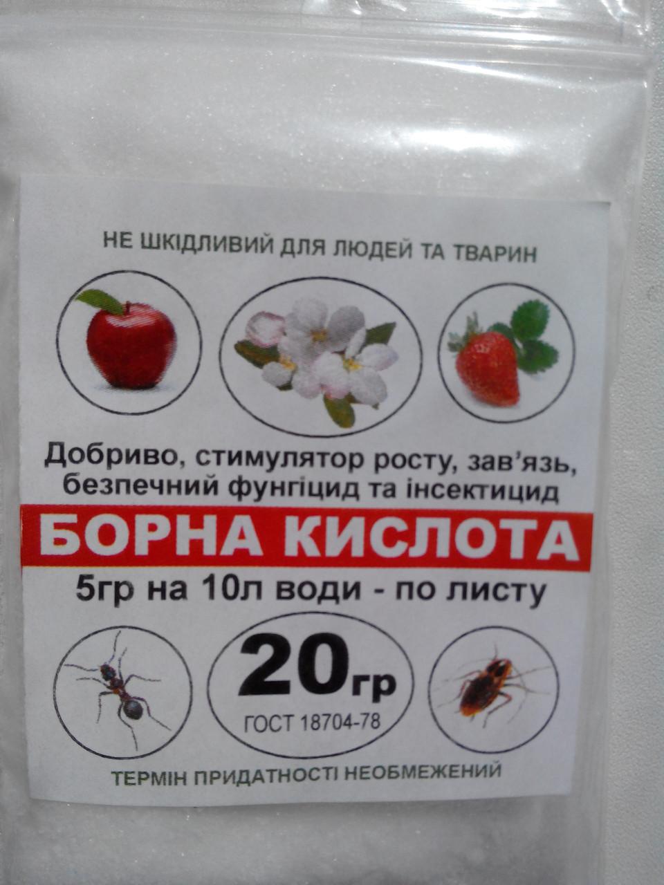 Борная кислота 17,5% (борна кислота) 20г (50шт/уп) - ТЕКС-МАСТЕР в Черкассах