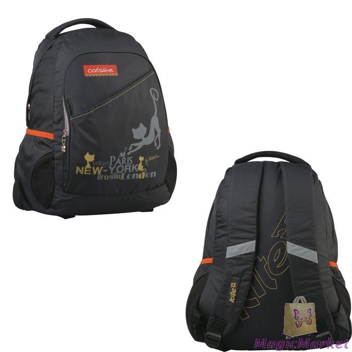 Рюкзак школьный Kite Beauty-2