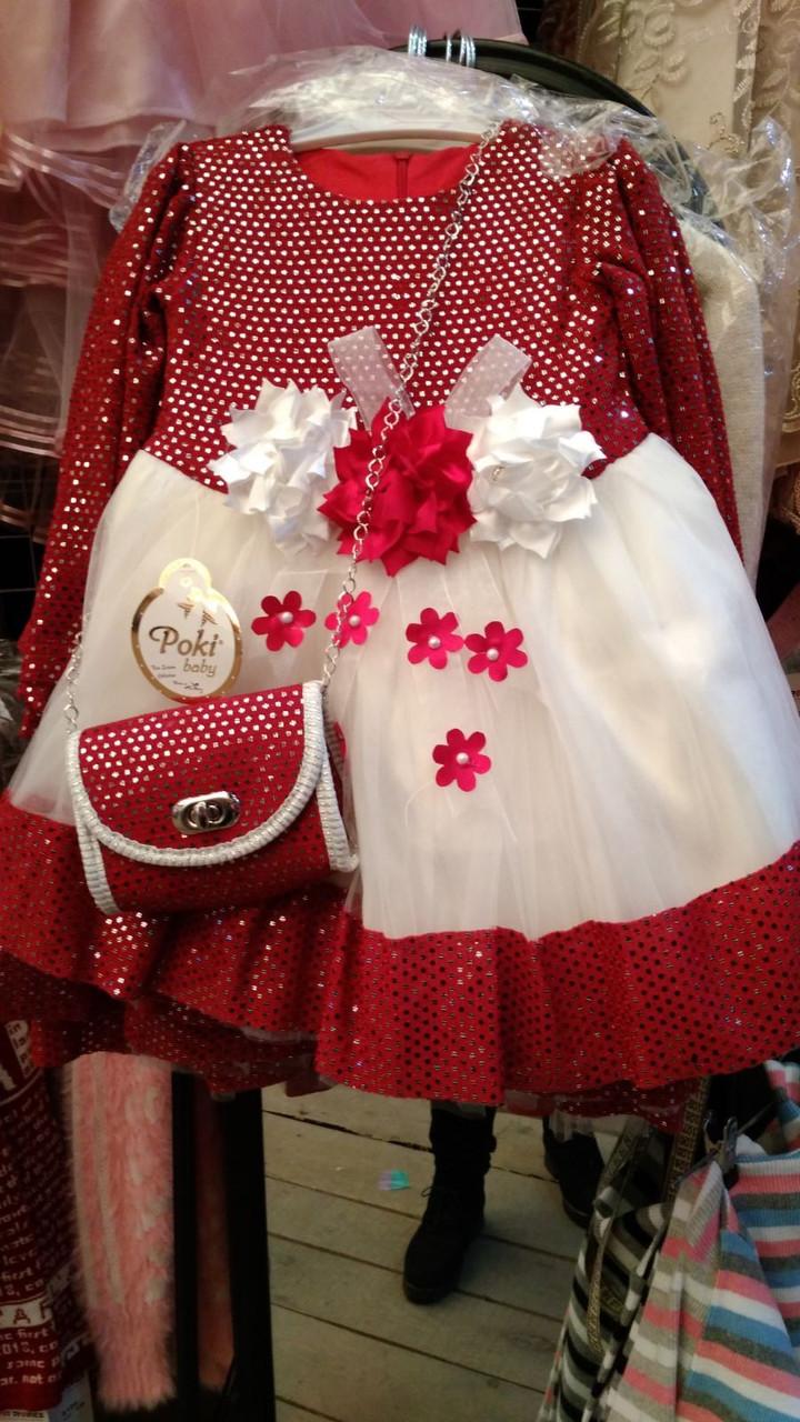 Платье для девочки с сумочкой