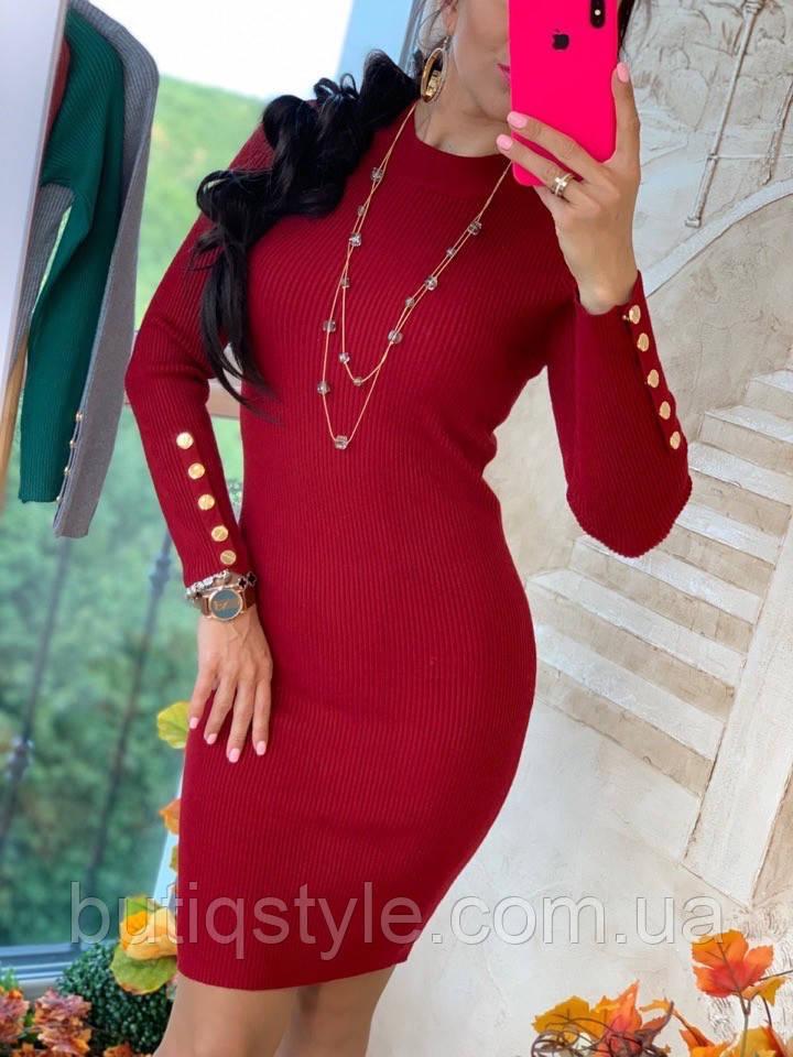 Комфортное облегающее платье из тонкого трикотажа красное, коричневое