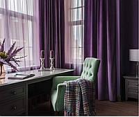 Бархат однотонный фиолетовый