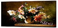 Картина на холсте Декор Карпаты Подарок 50х100 см (c726)