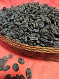 Родзинки Узбекистан сині сушені в тіні 1 кг, фото 3