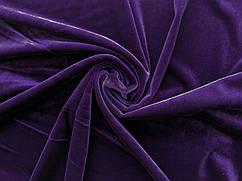 Бархат Корея аситекс, фиолетовый