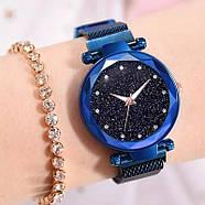 Женские часы на магнитной застежке Starry Sky синие, жіночий годинник,часы Звездное небо на магните, фото 2