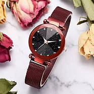 Женские часы на магнитной застежке Starry Sky красные, жіночий годинник,часы Звездное небо на магните, фото 2