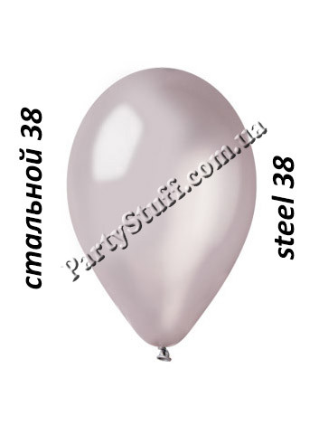 шарики воздушные 12 дюймов стальной
