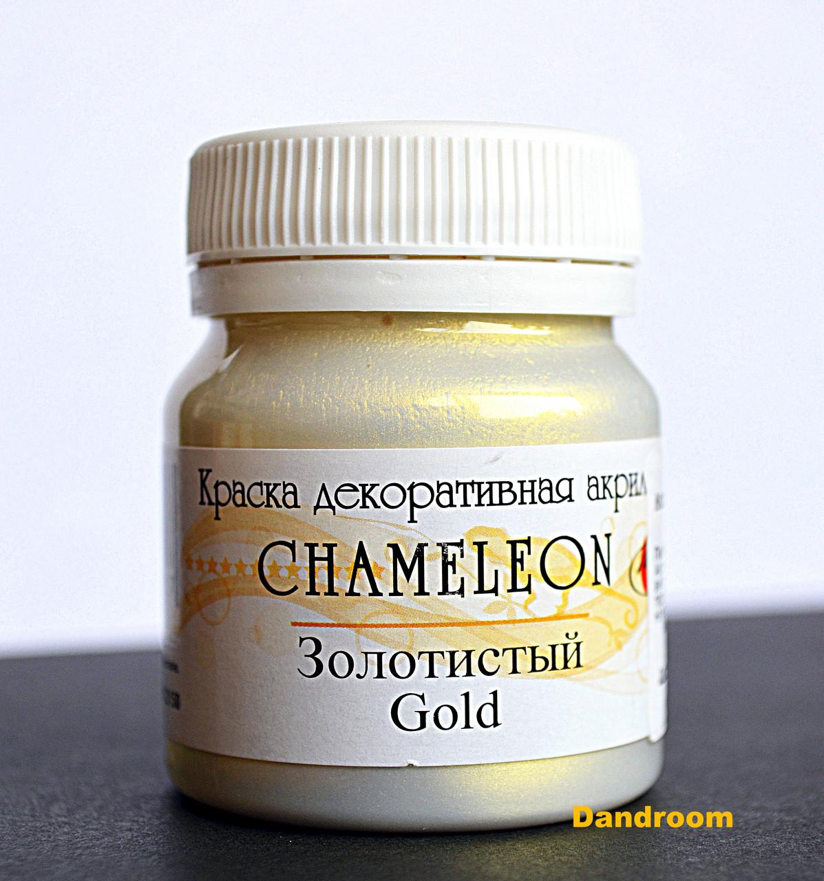 Акрил для декора Деколор Хамелеон, Золотой, 50 мл, ТАИР