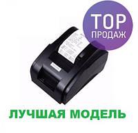 Термопринтер POS чековый принтер XP-58IIH 58мм Термопринтер для чеков